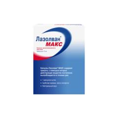 Лазолван Макс капсулы 75мг №10 купить в Москве по цене от 201 рублей