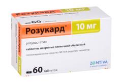 Розукард таблетки п.о 10мг №60