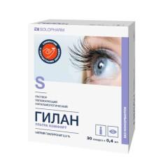 Гилан УльтраКомфорт капли глазные 0,3% 0,4мл №30 купить в Москве по цене от 412 рублей
