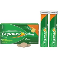 Берокка плюс таблетки шипучие №30 купить в Москве по цене от 1210 рублей