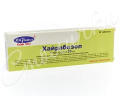 Хайрабезол таблетки п.о 20мг №30