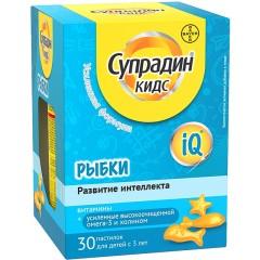 Супрадин Кидс Рыбки пастилки жевательные №30 купить в Москве по цене от 479 рублей