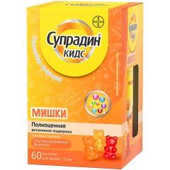 Супрадин Кидс Мишки пастилки жевательные №60 купить в Москве по цене от 733 рублей