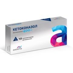 Кетоконазол Авексима суппозитории вагинальные 400мг №10