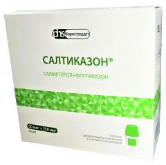 Салтиказон порошок для ингаляций доз. 50мкг/250мкг 30доз (с ингал.)