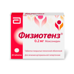 Физиотенз таблетки п.о 0,2мг №28