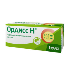 Ордисс Н таблетки 12,5мг +16мг №30 купить в Москве по цене от 636 рублей