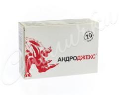 Андроджекс таблетки шипучие 4,5г №20