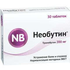 Необутин таблетки 200мг №30