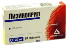 Лизиноприл таблетки 20мг №20