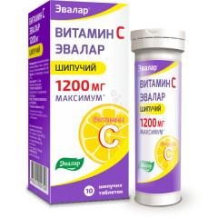 Витамин С Эвалар таблетки шипучие 1200мг №10