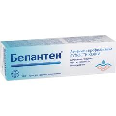 Бепантен крем 5% 50г купить в Москве по цене от 568 рублей