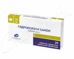 Гидроксизин Канон таблетки п.о 25мг №25
