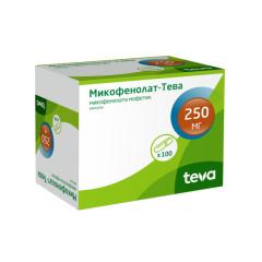Микофенолат капсулы 250мг №100 купить в Москве по цене от 2372 рублей