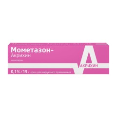 Мометазон крем 0,1% 15г
