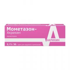Мометазон крем 0,1% 30г