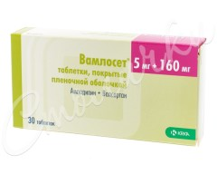 Вамлосет таблетки п.о 5мг+160мг №30