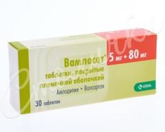 Вамлосет таблетки п.о 5мг+80мг №30