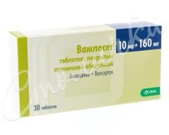 Вамлосет таблетки п.о 10мг+160мг №30