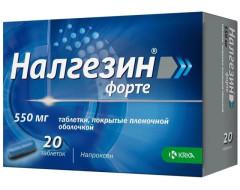 Налгезин форте таблетки п.о 550мг №20