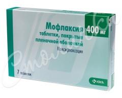 Мофлаксия таблетки п.о 400мг №7