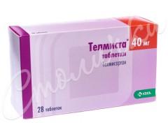 Телмиста таблетки 40мг №28