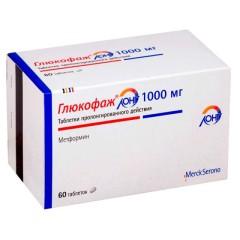 Глюкофаж Лонг таблетки п.о 1000мг №60