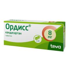 Ордисс таблетки 8мг №30
