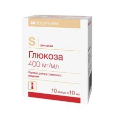 Глюкоза раствор для инъекций 40% 10мл №10