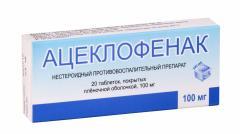 Ацеклофенак таблетки п.о 100мг №20