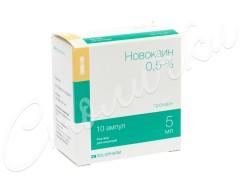 Новокаин раствор для инъекций 0,5% 5мл №10