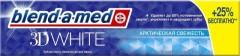 Бленд-а-Мед зубная паста 3Д Уайт Арктич.свежесть 100мл/125мл