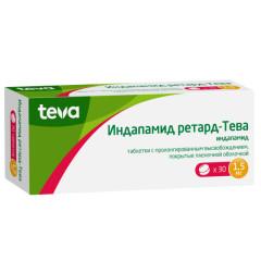 Индапамид ретард таблетки п.о. с контролир. высвоб. 1,5мг №30