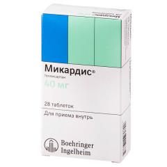 Микардис таблетки 40мг №28