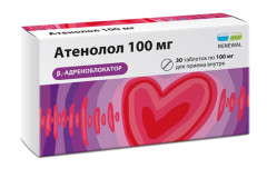 Атенолол таблетки 100мг №30 купить в Москве по цене от 39.8 рублей