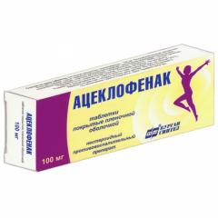 Ацеклофенак таблетки п.о 100мг №30