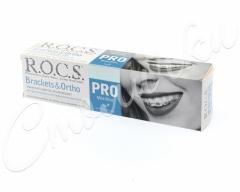 Рокс зубная паста Про Брекетс энд Орто 135г