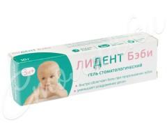 Лидент бэби гель стомат. 10г купить в Москве по цене от 235 рублей