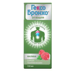 Гексо Бронхо сироп 100 мг/5 мл 150мл