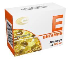 Витамин Е капсулы 200мг №30
