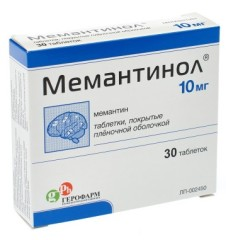 Мемантин Изварино таблетки п.о 10мг №30