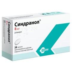 Синдранол таблетки пролонгированные 8мг №28 купить в Москве по цене от 1240 рублей
