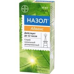 Назол Адванс спрей назальный 0,025мг/доза 10мл купить в Москве по цене от 207 рублей