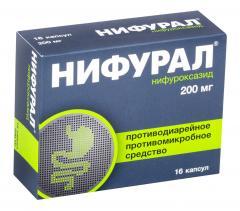 Нифурал капсулы 200 мг №16