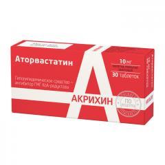 Аторвастатин таблетки 10мг №30