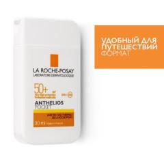 Ля рош позе Антгелиос молочко для лица и тела SPF50+ 30мл купить в Москве по цене от 715 рублей