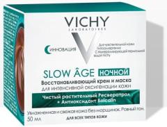 Виши Слоу Аж крем-маска для лица ночн.восст. 50мл купить в Москве по цене от 2350 рублей