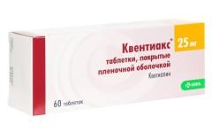 Квентиакс таблетки п.о 25мг №60