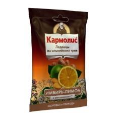 Кармолис леденцы Имбирь/Лимон 75г купить в Москве по цене от 408 рублей