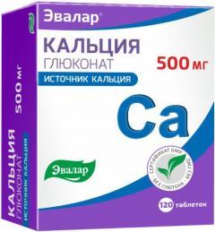 Кальция глюконат Эвалар таблетки 500мг №120